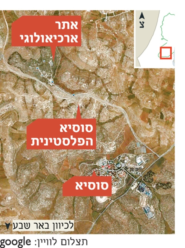 susiya map 1