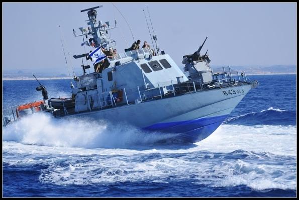 """ספינת חיל היום """"שלדג"""""""