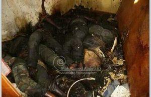 ערימת הגופות החרוכות שהתגלתה בחוזאעה.